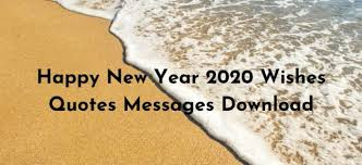 happy new year wishes text archives happy new year