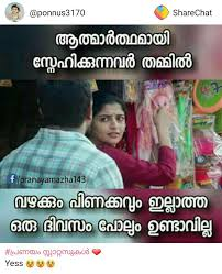 pin by jayasree on for you friendship quotes malayalam quotes