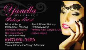 bridal makeup business cards logo