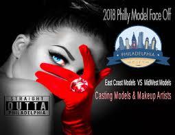 model makeup artists casting calls