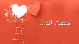 رسائل حب باسم عبير عبر عن حبك باجمل الرسائل اثارة مثيرة