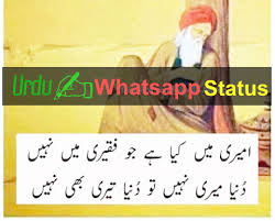 whatsapp status in urdu love sad