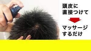 世界初の発毛成分配合 薬用育毛剤ニューモ 男の自信ver.W2 - YouTube