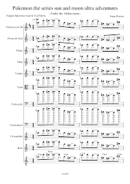 Pokemon the series sun and moon ultra adventures ~Under the Alolan moon~  Sheet music for Violin, Flute, Clarinet (In B Flat), Cello & more  instruments (Mixed Ensemble)