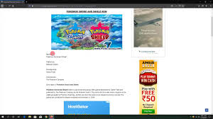 Download Pokemon Sword and Shield ROM for PC - YouTube