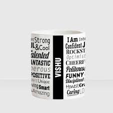 huppme vishu white cermaic coffee mug ceramic mug price in