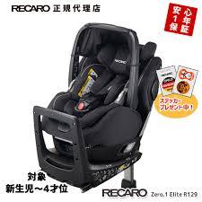 car seat newborn baby