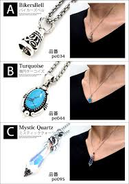 with silver pendant 20