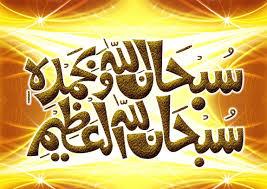 خلفيات اسلامية حية صور دينيه اسلامية