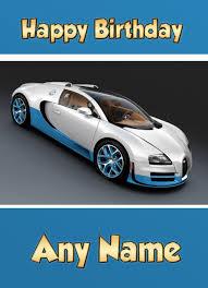 Tarjeta De Cumpleanos Personalizada Bugatti Coche Deportivo Nino