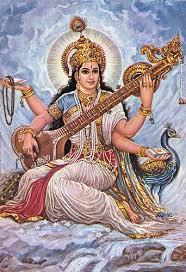 आरती ॐ जय सरस्वती माता - Saraswati Mata Aarti | Hindupath