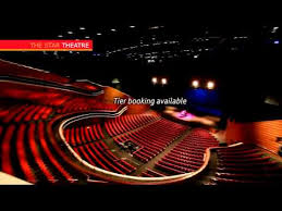 theatre auditorium al singapore