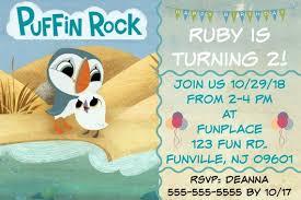 Puffin Rock Invitation Etsy