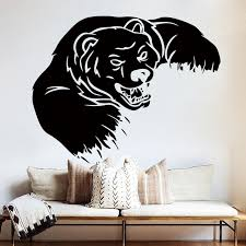 Wholesale Black Bear Wall Decals Buy Cheap In Bulk From China Suppliers With Coupon Dhgate Black Friday