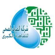 إدارة التوعية بشركة الصرف الصحى للقاهرة الكبرى - الصفحة الرئيسية ...