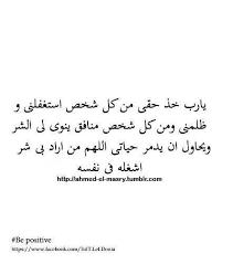 Basma Khaled (@BasmaKhaled486) — 306 answers, 258 likes   ASKfm