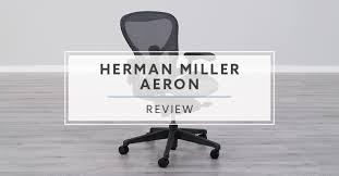 herman miller aeron mesh office chair