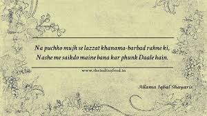 beautiful urdu shayaris by allama iqbal that are an absolute