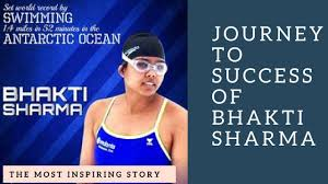 Arati Saha (Swimmer) Biography in Hindi - Women Ki Baatein by Women Ki  Baatein