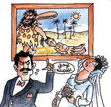 كاريكاتير مضحك عن حقوق المرأة لم يسبق له مثيل الصور Tier3 Xyz