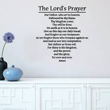 Amazon Com Valuevinylart The Lord S Prayer Religious Wall Decal Black 20 X 21 Home Kitchen