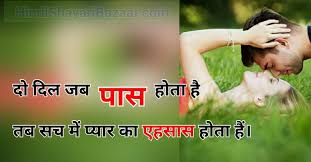 friend ke liye shayari hindi me
