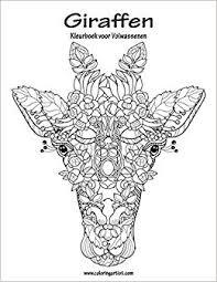 Amazon Com Giraffen Kleurboek Voor Volwassenen 1 Volume 1