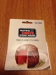 50 ruth s chris steak house gift card