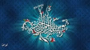 خلفيات اسلامية Windows 8 صور دينيه اسلامية