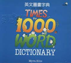 兒童字典及百科- 英文圖畫字典6CD (CD Only) (全新正版產品) - 歌德英文書店