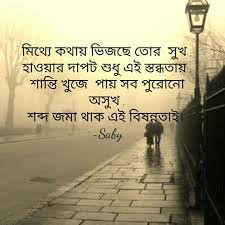 sadness bangla love quotes sad love quotes adulting quotes