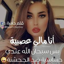 Download سأبتسم صور بنات و كلام حلو 2019 1 0 0 Apk Android