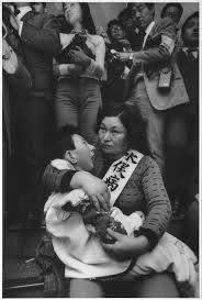 L'oeil de la Photographie: Takeshi Ishikawa Archive of W. Eugene Smith  Photographs at the Library of Congress - Etherton Gallery