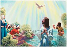 Baptism of Jesus by John