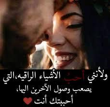بوستات رومانسية صور جميلة مكتوب عليها بوستات رومانسية صباح الورد
