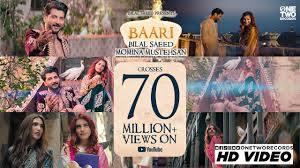 baari by bilal saeed and momina