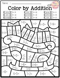 printable kindergarten worksheets math