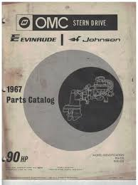 hp inboard boat motor parts catalog omc
