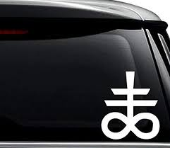 Amazon Com Leviathan Cross Decal Sticker For Use On Laptop Helmet Car Truck Motorcycle Windows Bumper Wall And Decor Size 6 Inch 15 Cm Tall Color Matte White Arts Crafts Sewing
