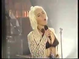 TRANSVISION VAMP BABY I DON'T CARE WENDY JAMES - YouTube