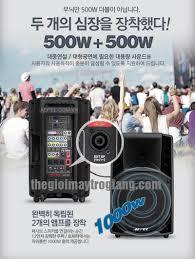 Loa Bluetooth KaraOke AEPEL FC5000 + FC5000B, Loa kéo di động, Loa sân khấu Hàn  Quốc 1000W