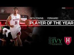 Seth Towns is a SPECIAL TALENT | Harvard Crimson | Next Ones | 2017 -2018  Highlights | - YouTube