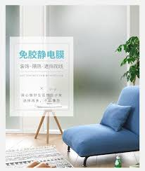 toilet window home privacy glass