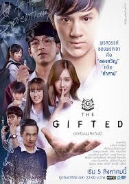 The Gifted นักเรียนพลังกิฟต์ - วิกิพีเดีย