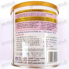 glucerna sr triple care food for
