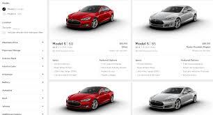 Tesla Model 3 vs Tesla Model S — How ...