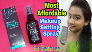 swiss beauty makeup fixer