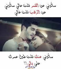 رمزيات حب معبرة عن الغرام الشديد 2020 صور غرام وعشق