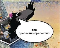 """""""Чудово, чудово"""": Зеленський відреагував на розведення сил у районі Золотого - Цензор.НЕТ 9419"""
