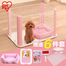 Usd 94 04 Alice Pet Dog Fence Teddy Fence Indoor Dog Cage Medium Small Dog Isolation Guardrail Cls960 Wholesale From China Online Shopping Buy Asian Products Online From The Best Shoping